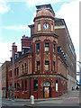 SP0787 : Former King Edward Inn, Corporation Street, Birmingham by Stephen Richards