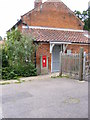 TM4077 : Post Office Mill Road George V Postbox by Geographer