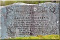 NG9170 : Queen Victoria's memorial stone, Loch Maree Hotel by Jim Barton