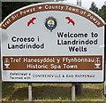 SO0559 : Southern boundary sign, Llandrindod Wells by Jaggery