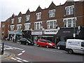 TQ2672 : Earlsfield:  Garratt Lane by Dr Neil Clifton