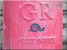 HU4741 : Lerwick: snail mail? by Chris Downer