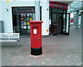 J1388 : Postbox, Antrim by Rossographer