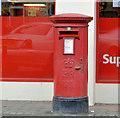 J1460 : Pillar box, Moira (2013-1) by Albert Bridge