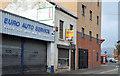 J3373 : No 2 Ventry Street, Belfast (2013-1) by Albert Bridge