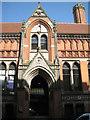 SP0687 : Main entrance, Birmingham School of Art by Robin Stott