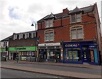 SO7845 : Lloyds TSB in Barnards Green Malvern by Jaggery