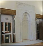 SP5206 : Oxford Centre for Islamic Studies, mihrab on qibla wall by David Hawgood