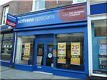 SY6990 : Scrivens in South Street by Basher Eyre