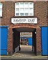 TQ2781 : Durweston Court entrance, Durweston Street, Marylebone by Robin Stott