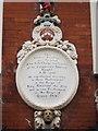 Photo of White plaque № 8516