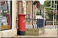 J1246 : Pillar box, Banbridge by Albert Bridge