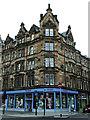 NS5964 : City Improvement Trust tenements by Thomas Nugent