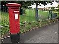 ST5878 : Postbox, Southmead by Derek Harper