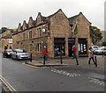 SK2168 : National Park Visitor Centre, Bakewell by Jaggery