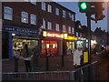 TQ2087 : Shops on Church Lane, Kingsbury by David Howard