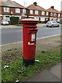 TM1444 : Hadleigh Road Postbox by Geographer