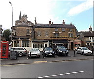 SK2168 : Buxton Road shops, Bakewell by Jaggery