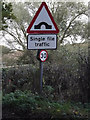 TM3569 : Roadsign on Pouy Street by Adrian Cable