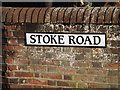 TG2306 : Stoke Road sign by Adrian Cable