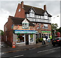 SP1955 : Dolphin Fish Bar in Stratford-upon-Avon by Jaggery
