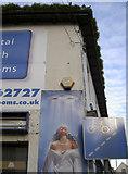 ST8558 : Disused bathroom showrooms by Neil Owen