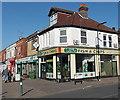 SU4013 : Lin's Fish & Chips, Southampton by Jaggery