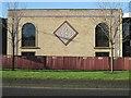 SP0587 : Decoration, Hingeston Street mosque by Robin Stott