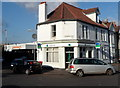 ST6171 : Lloyds TSB Brislington Bristol by Jaggery