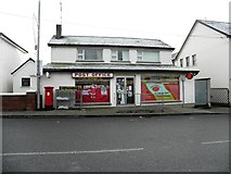 H6357 : Post Office and shop, Ballygawley by Kenneth  Allen