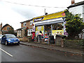 TL2656 : Great Gransden Post Office & Great Gransden Postbox by Adrian Cable