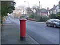 SE6032 : Postbox on Leeds Road, ref YO8 75 by Alan Murray-Rust