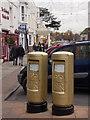 SP2054 : Stratford-upon-Avon: postboxes № CV37 104 & 105, Bridge Street by Chris Downer