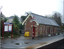 NY6820 : Appleby-in-Westmorland Railway Station by JThomas