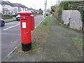 TQ2362 : Cheam: postbox № SM2 260, Merrow Road by Chris Downer