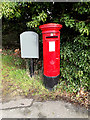 TM0938 : Days Green Postbox by Adrian Cable