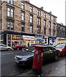NS5667 : Pillar box on Byres Road by Thomas Nugent