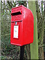 TM2767 : Letterbox by Keith Evans