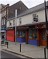 SO2104 : Lewis Opticians in Abertillery by Jaggery