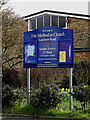 TM1842 : The Methodist Church sign by Adrian Cable