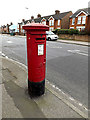 TM1843 : 206 Nacton Road George V Postbox by Adrian Cable