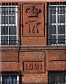 TQ3074 : Royal Mail delivery office, Brixton (built 1881); elevation detail by Julian Osley
