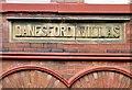 SJ9295 : Danesford Villas: Name Stone by Gerald England