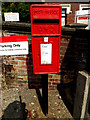 TM4290 : Station Road George VI Postbox by Adrian Cable
