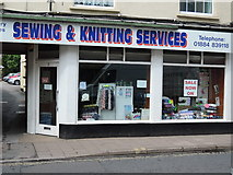 ST0207 : Cullompton: Sewing & Knitting Services by Martin Bodman