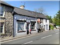 SK1583 : Castleton Village Store and Post Office, How Lane by David Dixon