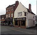 SJ4912 : Shalimar, Shrewsbury by Jaggery