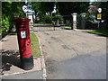 TQ4264 : Entrance to Keston Park by Marathon