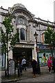 SE0925 : Halifax: Arcade Royale by Christopher Hilton