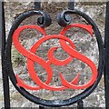 SO5174 : Ironwork, Galdeford by Richard Webb